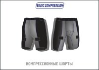 Шорты-бандаж Mad Guy Basic Compression JR