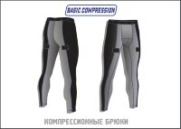 Брюки-бандаж Mad Guy Basic Compression SR