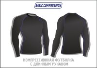 Футболка Mad Guy Basic Compression SR