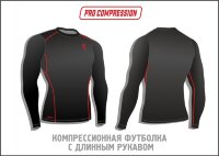 Футболка Mad Guy Pro Compression JR